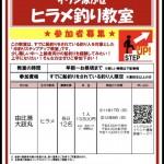 3057A970-1109-41A4-A390-EA844BE8E4B7